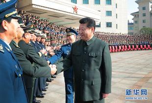 ::紫光阁::中共中央国家机关工作委员会