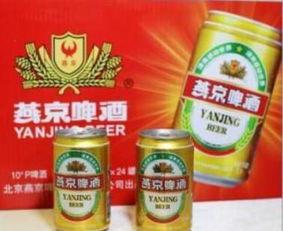 燕京啤酒多少钱一瓶(为什么燕京啤酒的销量在乌鲁木齐比不过乌苏啤酒呢?)