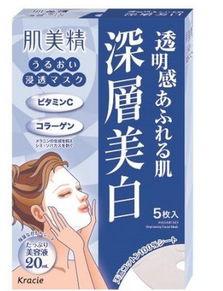 日淘精品萃 精选10大特效药妆单品小集合