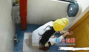 厦大女生厕所惊现偷拍门 网传50多张偷拍照 图