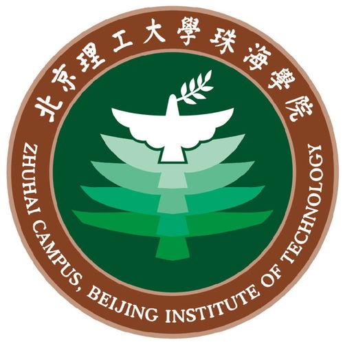 北京理工大学珠海学院哪些专业好 学校大全