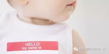 准父母们参考 详解那些最地道的加拿大宝宝名字