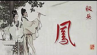 陆游钗头凤(陆游唐婉的钗头凤)