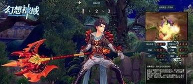 幻想神域 双手斧用什么副武器 双手斧副武器推荐