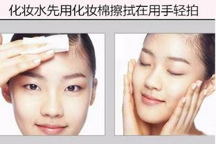 都有什么化妆水可以抹在脸上