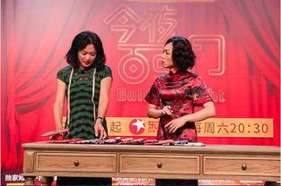 昨日,东方卫视场景喜剧综艺秀《今夜百乐门》举办媒体发布会,金星作为节目主持人出席.