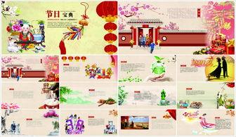 中国还有哪些传统节日或民俗
