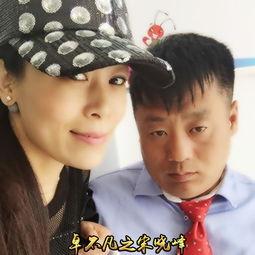 宋晓峰老婆杨晓茹生了什么病好了吗,宋晓峰女儿宋之馨照片多大了