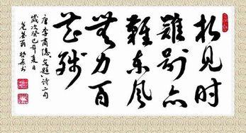 宋朝的经典诗词名句