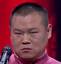 岳云鹏痛斥机场天价面条贵,被店老板回怼片酬高,你怎么看新闻蛋蛋赞