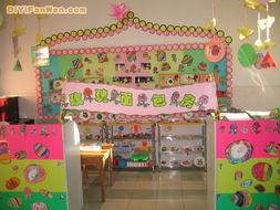 幼儿园环境布置图片 角色区11