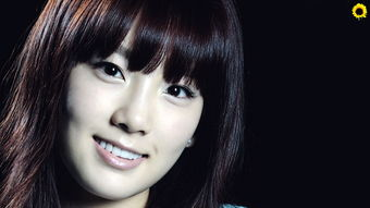 少女时代金泰妍分享去黑头护肤法