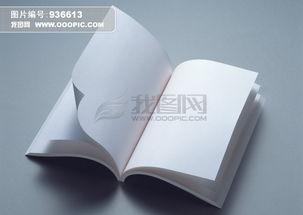 纸张素材 一本 打开 记事本模板下载 936613