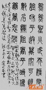 七绝,熊熊圣火 宋兆敏 中国书画服务中心