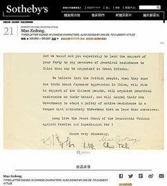 书信署名及敬语常识