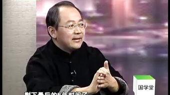 梁冬国学堂(梁冬对话徐文兵全集视频)_1876人推荐