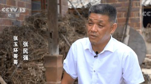 失去的9778天央视专访张玉环宋小女追责可以吗过分吗