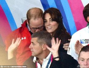 组图 威廉王子与凯特王妃甜蜜观赛贴面热聊