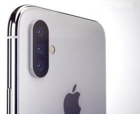 明年iphone将要配三颗后置摄像头