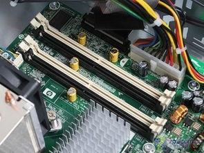 台式电脑怎么安装内存条