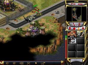 红警2隐藏单位暴龙获得全图解