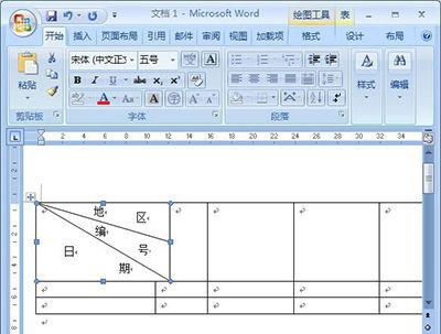 如何在excel中画斜线(如何在Excel表格)