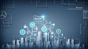 区块链币价格走势比特币区块链价格比特币开启了区块链技术csdn