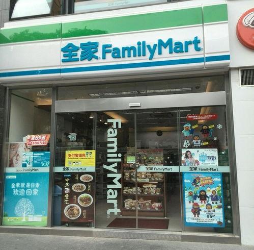 上海抽检504批次食品5批次不合格全家3款便当上黑榜