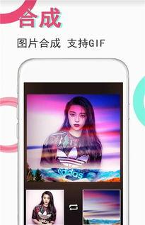 GIF制作编辑APP手机版下载 GIF制作编辑APP安卓版下载v1.1 游侠下载站