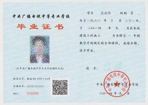 武汉 学历提升,荆州学历提升插图