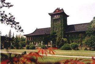 南京大学自学考试怎么查询成绩?