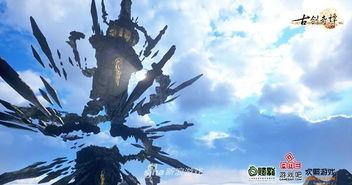 中华仙侠幻想新生 古剑OL 世界观展示站上线