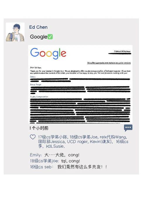 南京文科的大学有哪些专业 学校大全