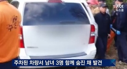 韩星金智贤个人资料被扒 揭秘韩国女歌手金智贤自杀真相 2