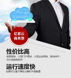 香港服务器租用经验分享