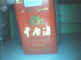 商微黄盒烟多少钱一盒(BLACK DEVIL香烟多少钱一包?)