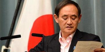 26日,日本内阁秘书长菅义伟在记者会上就此事发表评论.