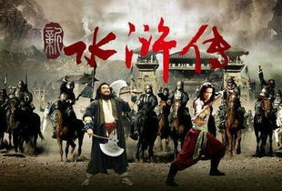 王伦,晁盖,宋江,三代领导人谁能领导梁山起义不失败