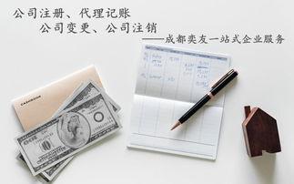 劳务派遣经营许可证申办流程