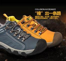 穿户外防水运动鞋子