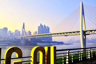 2016中国新一线城市排行榜