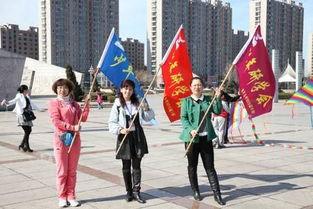 和平小学开展 相约早春 文化广场放风筝活动