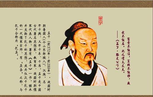 儒家关于智的名言
