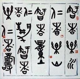书法家作品(中国古代有哪些著名书法家,他们有哪些作品)