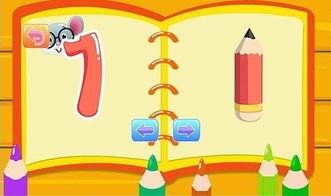儿童数字游戏 儿童数字游戏大全下载 v2.1.1 安卓版 比克尔下载