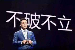 红星美凯龙总裁李斌阐述1001战略