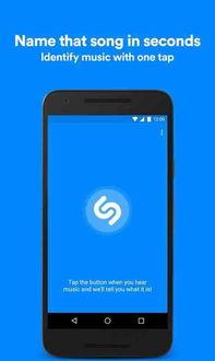 手机识别软件 安卓识别软件app 安卓识别软件哪个好
