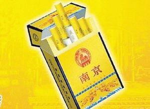 九五至尊烟图片(南京九五之尊香烟多少钱一盒)