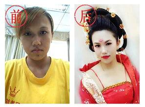 化妆被称为什么邪术