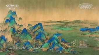 怎样的绝色,能让一个皇帝为之放弃江山 被称 好色之徒